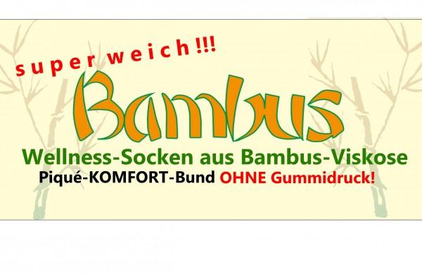"""Werbeplane """"Bambus"""""""