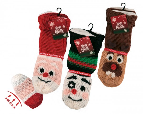 "Kinder Homesocks ""Weihnachten"" * 60er-Sortiment"
