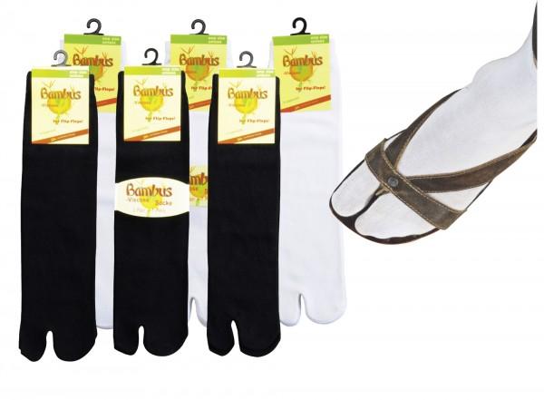 Socken für Zehentrenner * 3er-Bündel